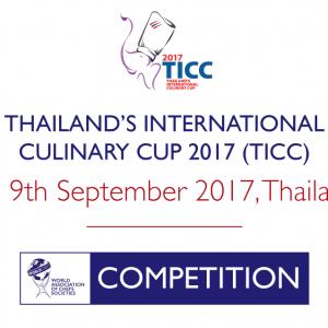 แข่งขันThailand's International Culinary Cup (TICC) 2017