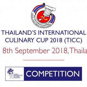 Thailand's International Culinary Cup (TICC) 2018 ครั้งที่ 24
