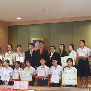 วิทยาลัยเทคโนโลยีครัววันดี เข้าร่วมการแข่งขัน โครงการการประกวดมารยาทไทย